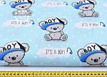 """Отрез ткани """"Мишка в синей кепке"""" на светло-бирюзовом фоне (№ 1144а), размер 82*160, фото 3"""