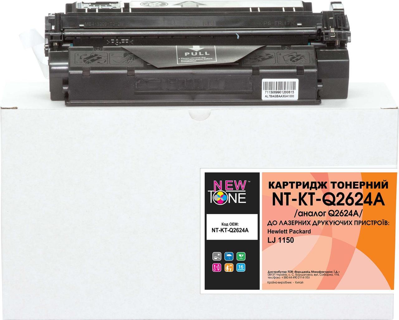 Картридж тонерный NewTone для HP LJ 1150 аналог Q2624A Black (NT-KT-Q2624A)