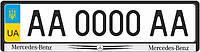 Рамка под номерные знаки серая MERCEDES (рамка номера)