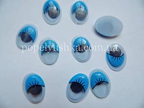 Очі овальні 10*15 мм Голубі