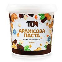 Арахисовая паста ТОМ - Кранч с шоколадом (1000 грамм)