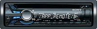 CD/MP3-ресивер Sony CDX-GT570UI