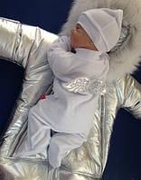 Зимний набор на выписку Космонавт+Angel, серебро, фото 1