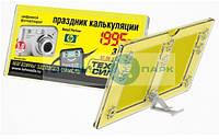 Пластиковая рамка серии Техно Мини мини формата 1/3 А4 (210×99 мм), фото 1