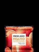 Мыло косметическое Peach & Fig 75г Fresh Juice