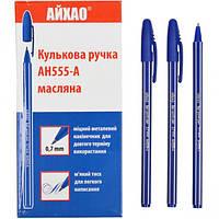 Ручка кулькова AIHAO полосата синя  СS-555
