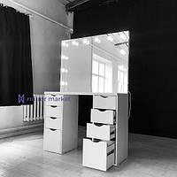 Стол для бровиста. Гримерный комплект 1200×450×900 мм. Стол визажиста с зеркалом. Зеркало с лампочками.