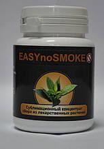 Easy No Smoke - Лікарський збір від куріння (порошок) (Ізі Але Смок)
