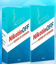 NikotinОff - Краплі від куріння (Нікотин Офф)