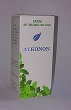 Alkonon - краплі від алкоголізму (Алконон)