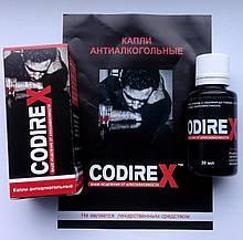 Codirex - Краплі від алкоголізму (Кодирекс)