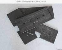 Скребок резиновыйзернометателей ЗМ-60, ЗМ-80 ( Цена за одну единицу)