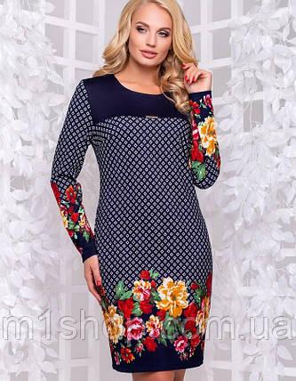 Женское платье с принтом цветов больших размеров (2866-2865-2864 svt), фото 2