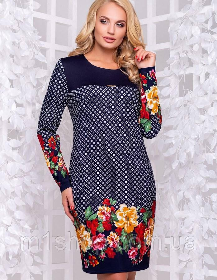 Женское платье с принтом цветов больших размеров (2866-2865-2864 svt)