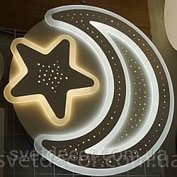"""Люстра светодиодная Led """"Луна и звезда"""" для детской комнаты"""