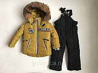 Зимний костюм для мальчика Арктика