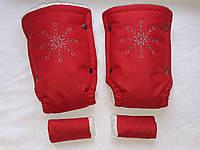 """Скидка! Фирменные рукавицы """"For Kids"""" для коляски, на санки с фиксацией. Красные, фото 1"""