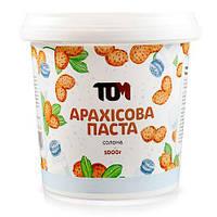 Арахисовая паста ТОМ - Соленая (1000 грамм)