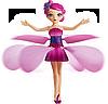 Летающая кукла фея Flying Fairy | Игрушка для девочек, фото 7