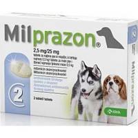 Таблетки от глистов Милпразон для щенков и собак до 5кг