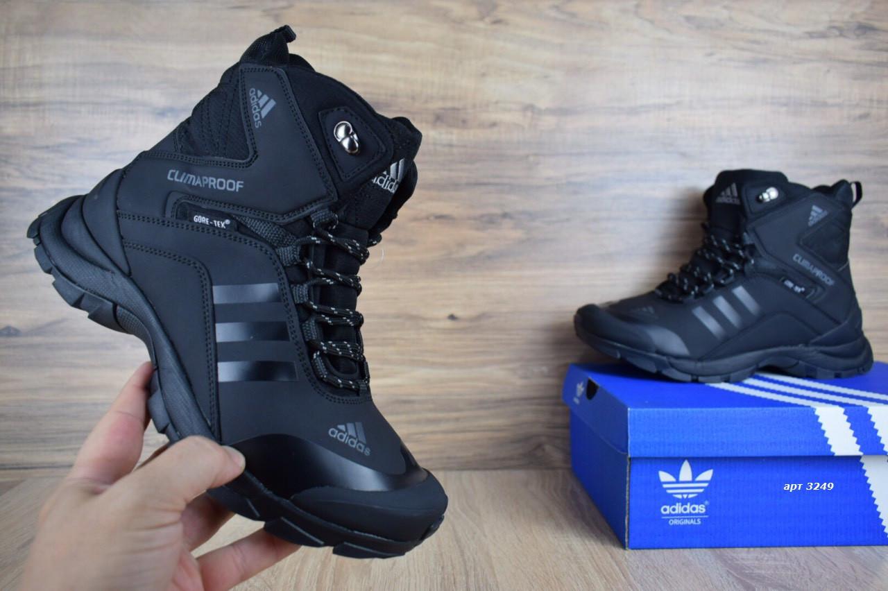 35f69d746b9a Зимние Мужские Кроссовки Adidas Climaproof (реплика), Черные — в ...