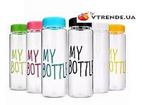Бутылочка для воды My Bottle (Май ботл) в чехле, все цвета, фото 1