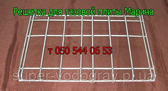 Решётка для газовой плиты Марина ( размер 46,4 х 33,2 см )