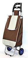 Хозяйственная сумка - тележка с колесами на подшипниках Brown with gray