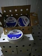 Крем сыр Хохланд Креметте 2кг