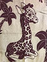 Одеяло  жаккардовое Жираф 100х140см