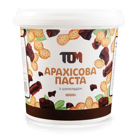 Арахисовая паста ТОМ - С шоколадом (1000 грамм)