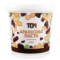 Арахісова паста ТОМУ - З шоколадом (1000 грам)