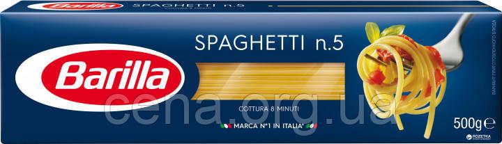 Макарони Спагетті №5 BARILLA 24Х500г