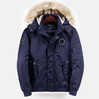 Куртка мужская и подростковая осень весна  бренд City Channel (Канада)  03007-01 цвет темно-синий