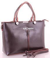 Женская кожаная сумка Galanty 7004 Coffee купить кожаную женскую сумку 7f952c34930