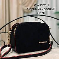Женская сумка-клатч Michael Kors из натуральной замши в разных цветах Код3670