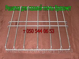 Решётка для газовой плиты Вразомет ( размер 44 х 39,5 см )