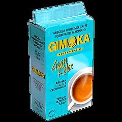 Кофе молотый Gimoka Gran Relax decaffeinato 250г