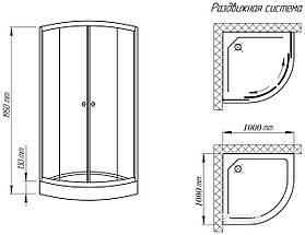 Душевая кабина с поддономCosh 1010.1SF, фото 3