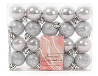 Набор елочных шаров 3см, цвет - серебро, 20шт: перламутр, глитер - по 10 шт, фото 1