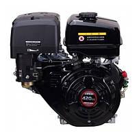 Двигатель бензиновый Loncin G420F (шпонка, вал 25мм)
