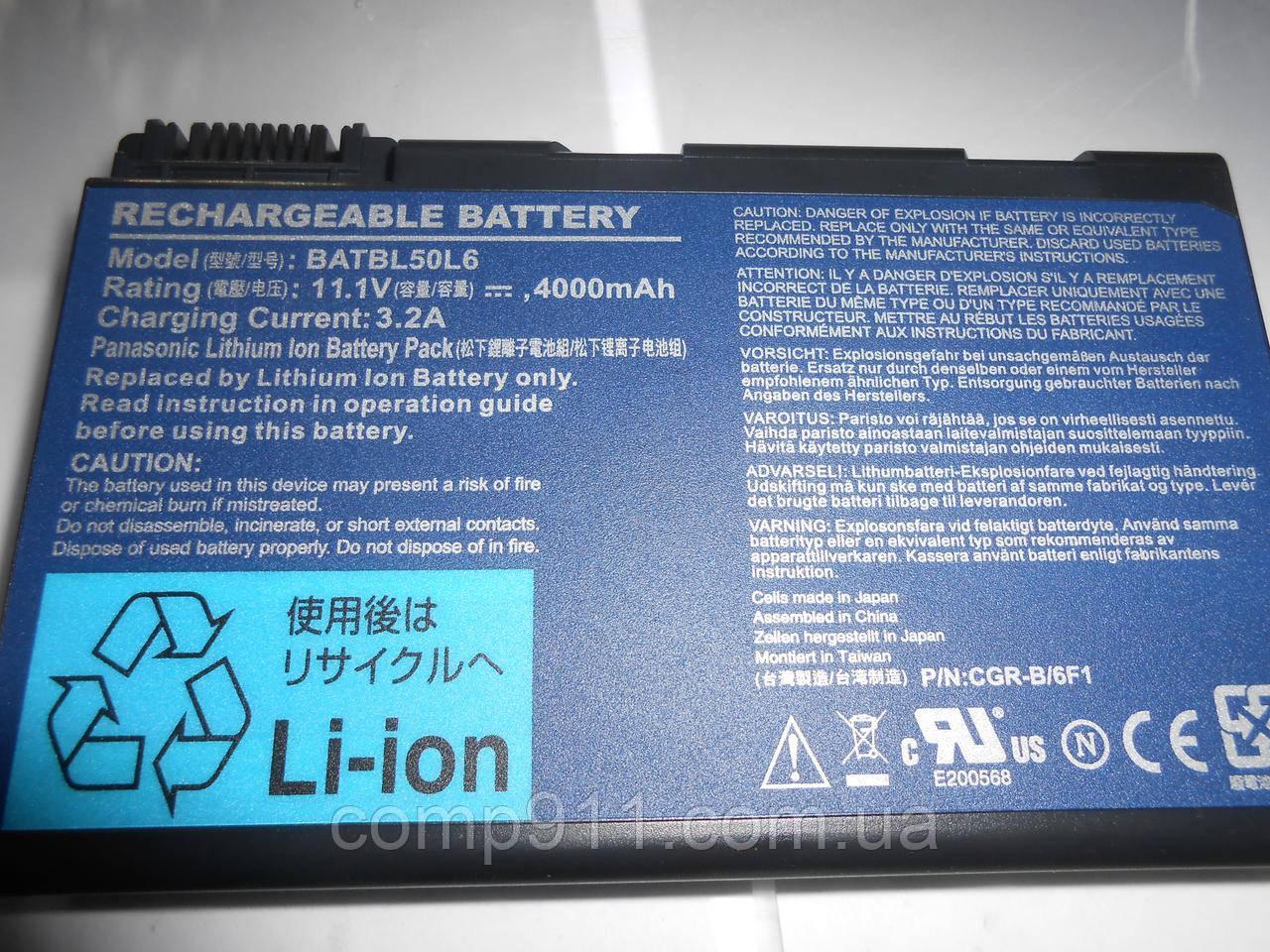 Батарея  для ноутбука Acer 2490 2492 11.V 4000mAh