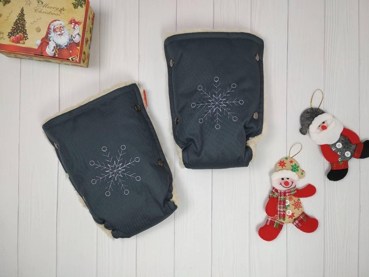 Меховые рукавицы для санок и колясок Кидс серого цвета