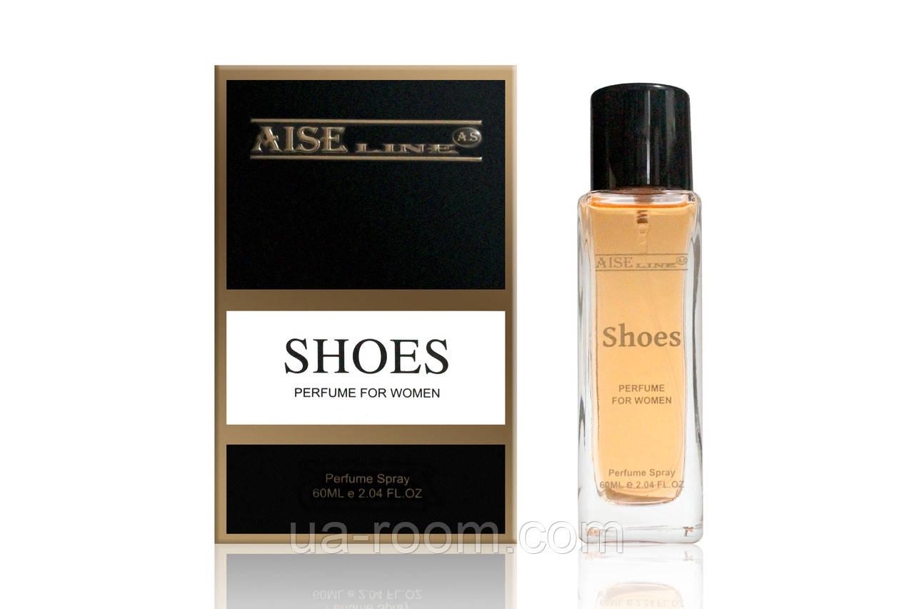 Женский, Парфюмированный спрей 60 мл. Aise Line Shoes (аналог Carolina Herrera Good Girl) БЕЗ СЛЮДЫ