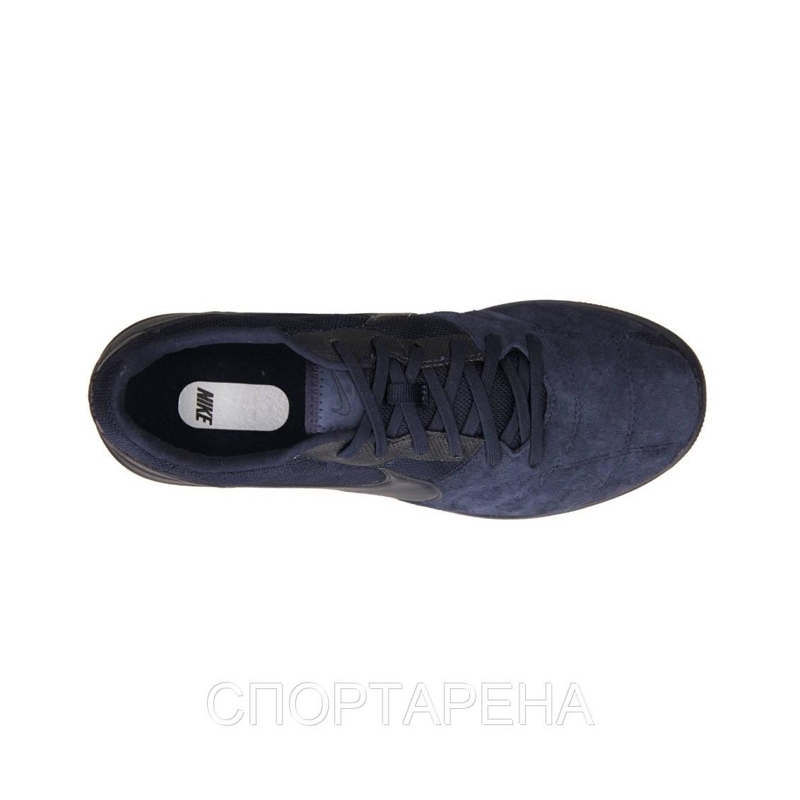 4e3df07e Футзалки Nike The Premier II Limited Sala AV3153-441: продажа, цена ...