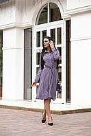 Элегантное платье -рубашка «Аврора» , фото 1