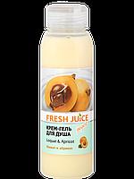 Крем-гель для душа Loquat & Apricot  300мл Fresh Juice
