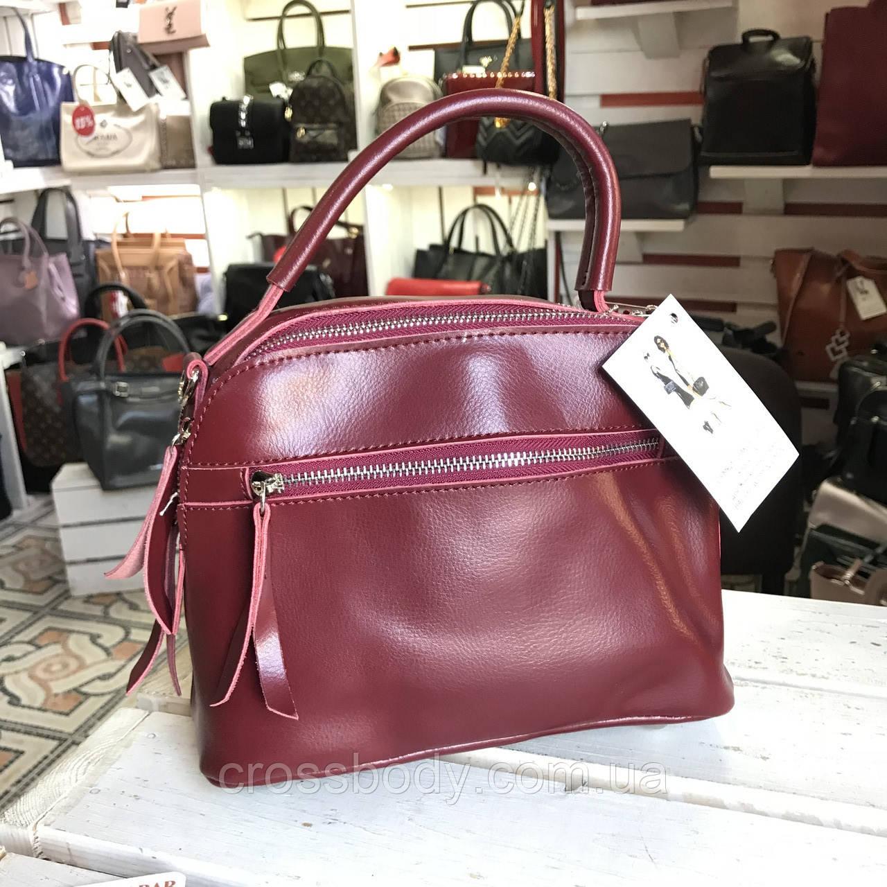 2711b5a9c35c Женская сумка кожаная , цена 999 грн., купить в Львове — Prom.ua (ID ...