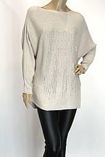 Объемный свитер оверсайз, фото 2