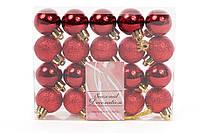 Набор елочных шаров 3см, цвет - бордо, 20 шт: глянец, глитер - по 10 шт, фото 1
